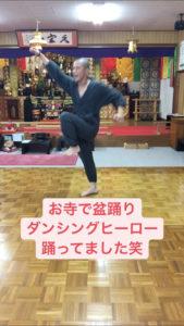 寺で盆踊り